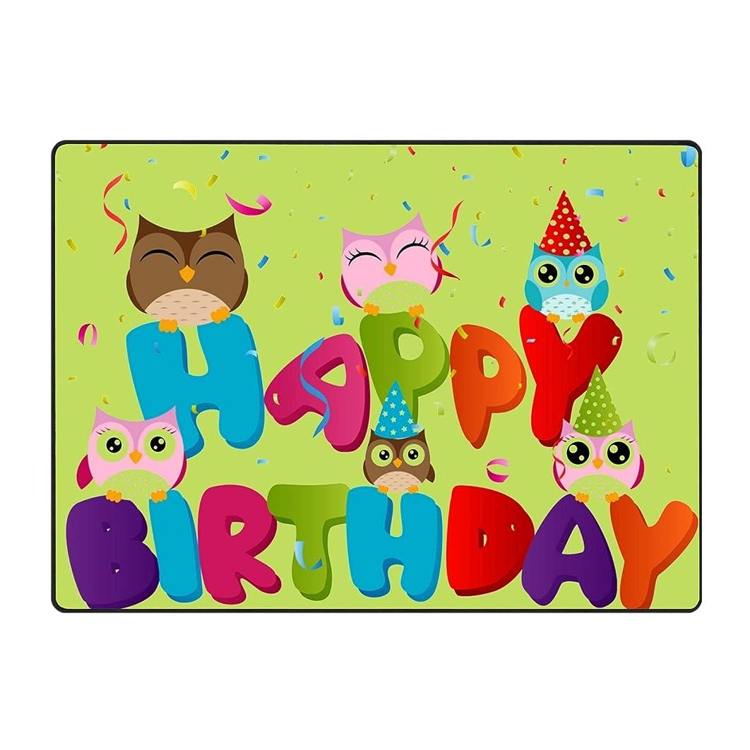 Entrance Rubber Rug Happy Birthday with Owls Outdoor Doormat Welcome Floor Mat Home Decor