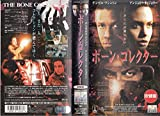ボーン・コレクター【日本語吹替版】 [VHS] image