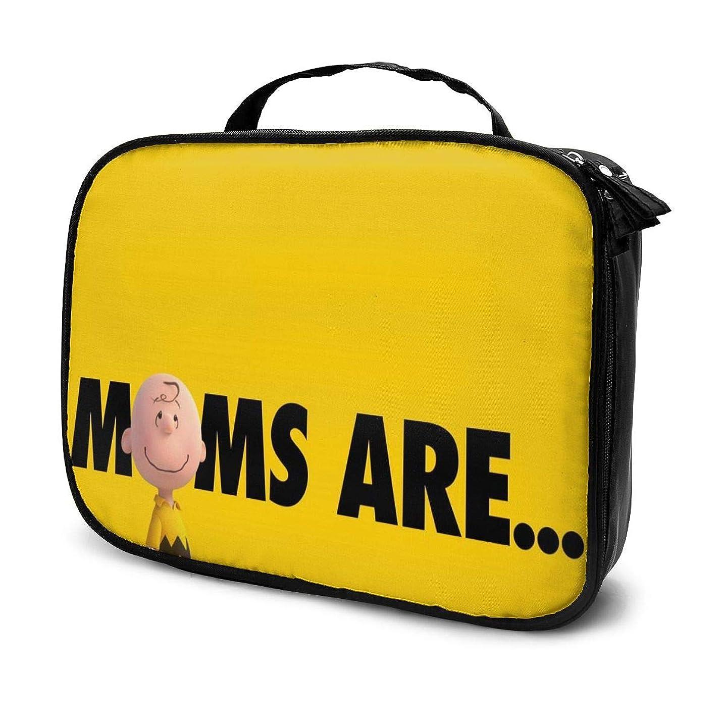 援助する強風ブラウンDaituスヌーピー 化粧品袋の女性旅行バッグ収納大容量防水アクセサリー旅行