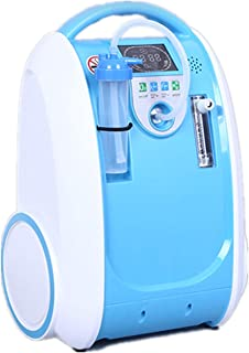 COXTOD Oxygen Concentrators Portable Oxygen Machine 1-5L/min Adjustable Portable Oxygen Machines for Home Use AC 110V Air Humidifiers (Blue Color)