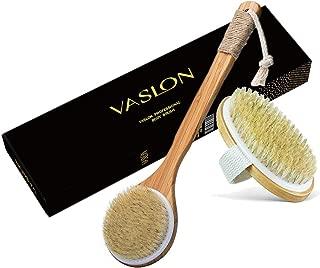 VASLON Bath Brushing Body Brush, Boar Bristles Exfoliating Body Massager with Long Wooden Handle& No Handle 2Pcs