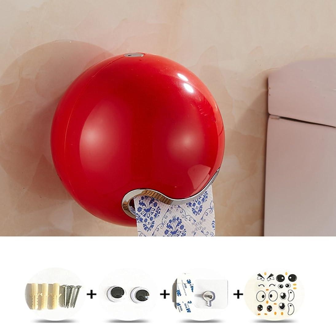 おしゃれなマーティンルーサーキングジュニア傷つきやすいプラスチック製のボールの形のカラフルなトイレット ペーパー ホルダー, カバー浴室台所組織の創造的な目新しさのロール ペーパー ホルダー-K 18.5x18.5x16.5cm(7x7x6inch)