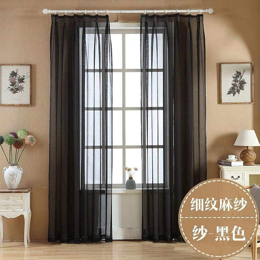 罹患率切り下げ形状WL 無地薄手 レースカーテン,寝室半遮光チュール カーテン ウィンドウ カーテン フック付き,1 パネル-ブラック 300x270cm(118x106inch)