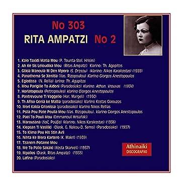 Rita Ampatzi No. 2