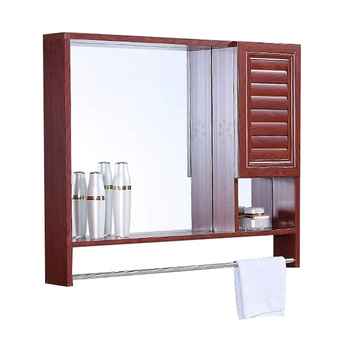 脱走中断粘土タオルレールと棚浴室キャビネットの壁に取り付けられたミラーキャビネットとドア浴室用鏡を備えたバスルームミラーキャビネット (Color : Wood, Size : 79*13*65cm)
