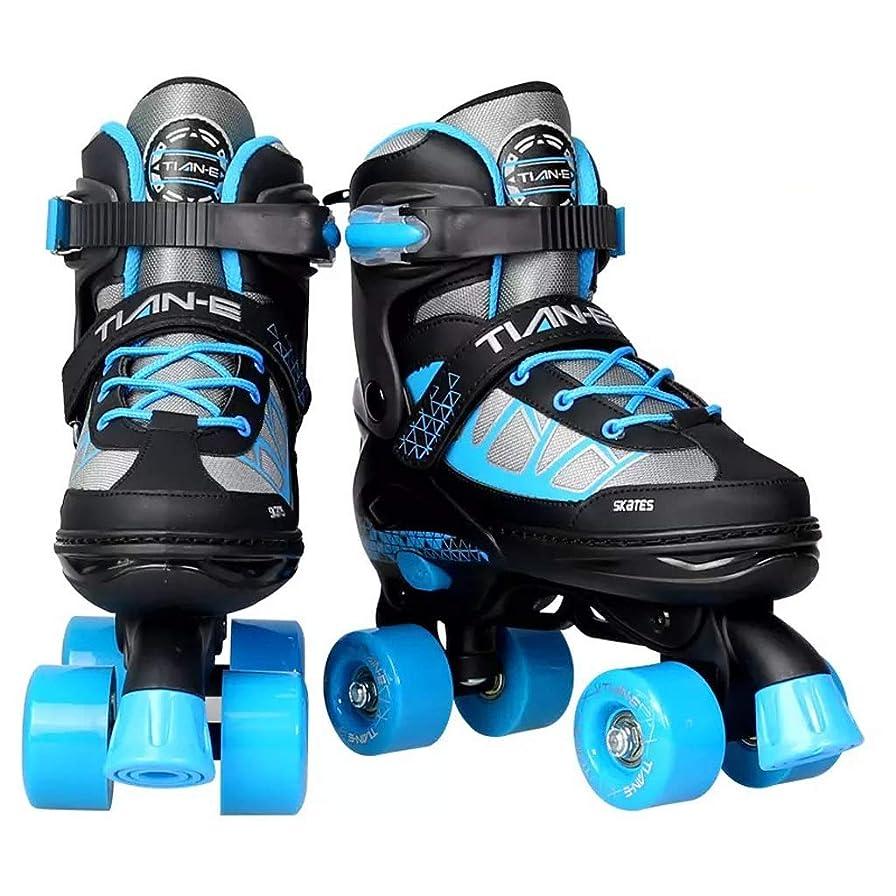 スタジオかまどクリスチャンインラインスケート プロのローラースケート靴、調節可能な学生用複列スケート靴、男性用と女性用の四輪ローラースケート(青とピンク) (Color : Blue, Size : L (EU 39-42))