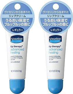 Vaseline Petroleum Jelly Lip A Regular 10g x 2 x 5