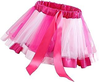 Sharplace スカート キッズ チュール バラと紫 全2色