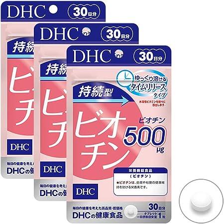 【3個セット】持続型ビオチン 30日分 【栄養機能食品(ビオチン)】×3個