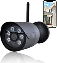 SecuSTATION 防犯カメラ ネットワーク Wi-Fi 黒 日本メーカー ネット環境不要 APモード AI265万画素 SDカード PC スマホ 監視カメラ Wi-Fi 有線接続 microSD無 SC-BX82