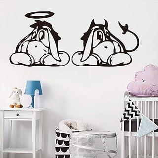 Sticker mural enfant bourriquet réf 5760