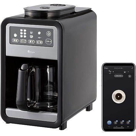 【+Style ORIGINAL】スマート全自動コーヒーメーカー タイマー付き スケジュール機能 Amazon Alexa Google Home 対応 ミル6段階 豆・粉両対応 蒸らし アイスコーヒー対応 遠隔操作…