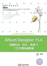 Best altium designer ebook Reviews