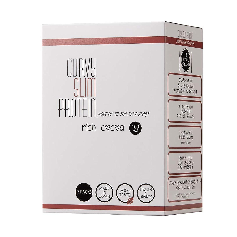 少数ゲートウェイ穏やかなカーヴィースリム? プロテイン リッチココア 置き換え ダイエット 7包(7食分)