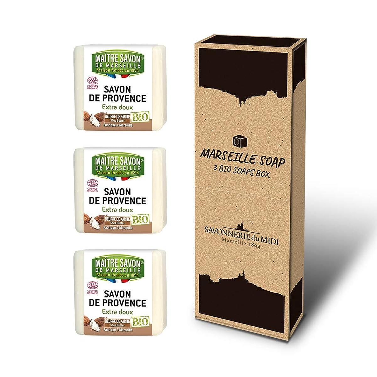 起きるレイア酔っ払いマルセイユソープ 3BIO SOAPS BOX (シアバター)