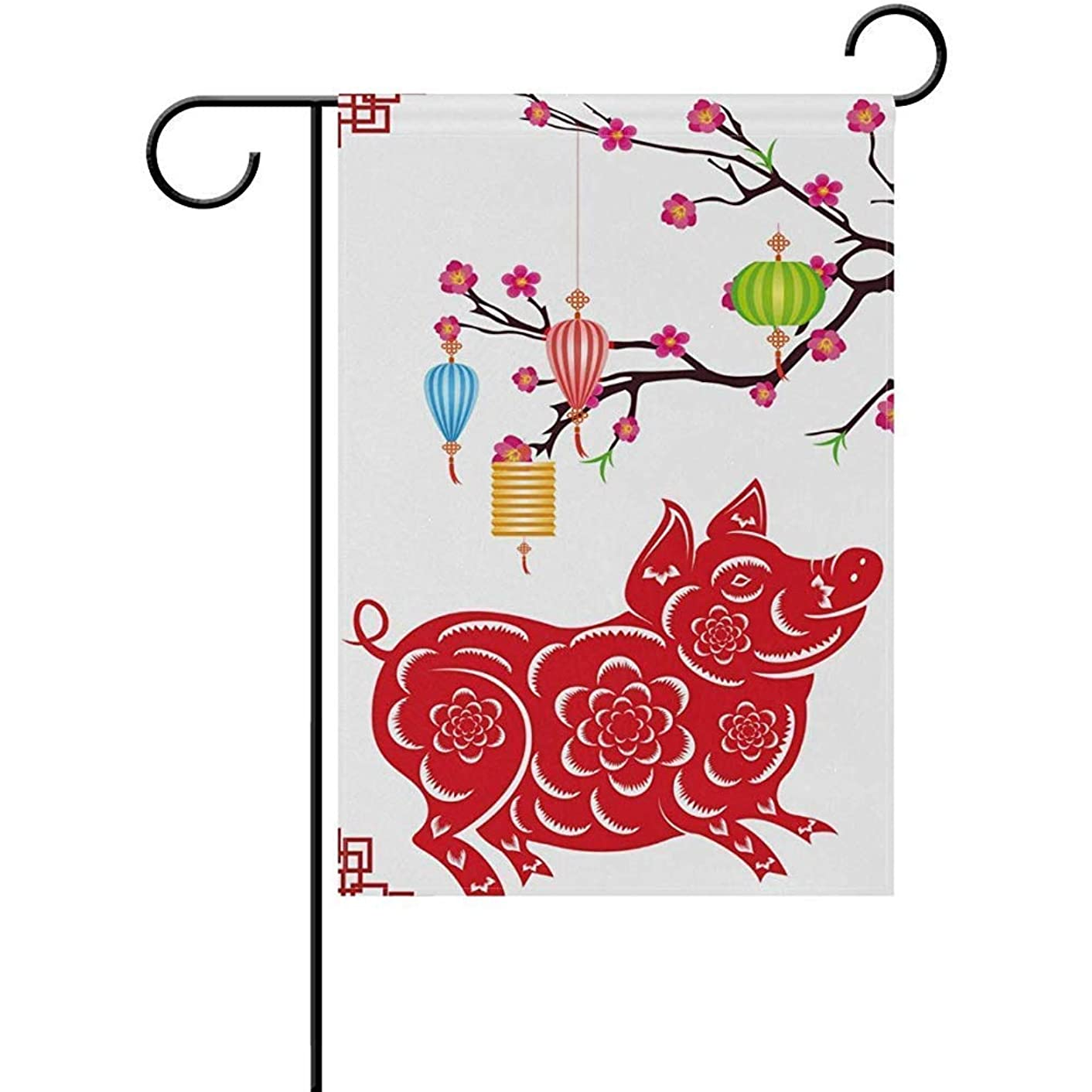 Sandayun88x Garden Flag Decorative Abstract Red Year Pig 2019 Double Sided Polyester Garden Flag Banner 12.5 x 18 Inch Two Sided for Outdoor Home Garden Flower Pot Decor