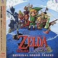 Zelda No Densetsu: Kaze No Tact by Game Music (2003-03-19)
