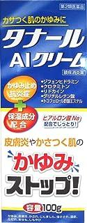 【第2類医薬品】タナールAIクリーム 100g ×3