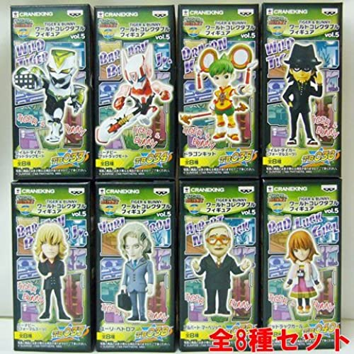 TIGER & BUNNY World Collectable Figure vol.5 all eight species set (japan import)