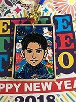 三代目J Soul Brothers 山下健二郎 NEW YEAR 2018 かるたストラップ