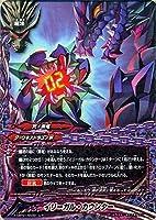 バディファイトX(バッツ)/イリーガル・カウンター(ホロ仕様)/最強バッツ覚醒! ~赤き雷帝~