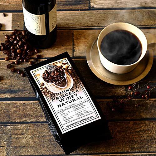 【直送品】U.COFFEE ドミニカ プリンセサワイニー(粉)100g【UCCグループの業務用食材 個人購入可】【プロ仕様】