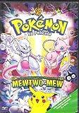 Pokémon La Película [DVD]