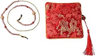 Sopaila Colorful Beaded Cloisonne Eyeglass Chain Sunglass Holder Glasses Strap Lanyards