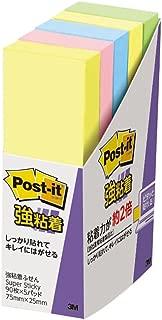 ポストイット 強粘着 付箋 ふせん パステルカラー 75×25mm 90枚×5パッド 500-5SSAP