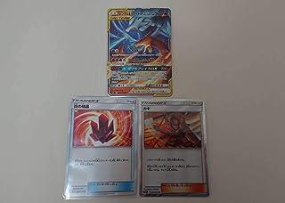 レシラム&リザードンGX 007/095 RR ポケモンカード SM10 ダブルブレイズ おまけ付き カードゲーム