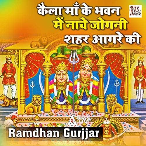 Ramdhan Gurjjar