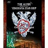 25th Summer 2006 YOKOHAMA STAR-SHIP Only One Night [Blu-ray]