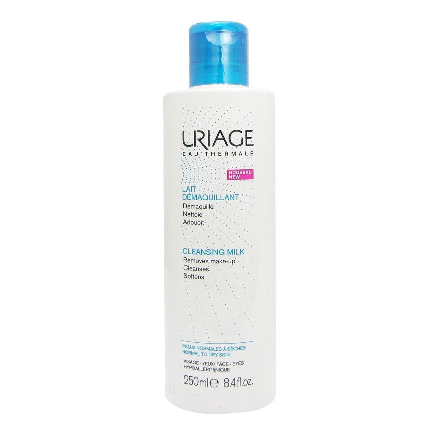 キャプチャー変な二Uriage Make-up Remover Milk 250ml [並行輸入品]