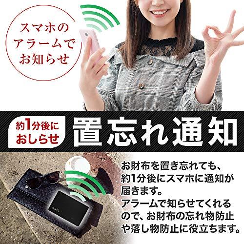 GPSで財布を守る紛失防止タグInnwayアプリで紛失場所を記録なくす前にスマホ通知がくるカード型スマートタグ充電器付属モデル