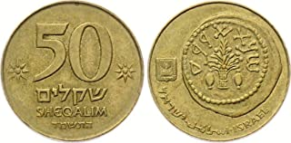 Israel 50 Old Sheqalim Coin 1984 Rare Collectible Vintage Shekel Currency