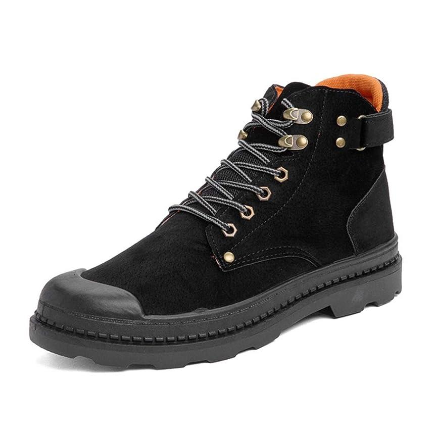 閃光後世抜本的な[イグル] エンジニアブーツ レースアップブーツ メンズ ブーツ カジュアル かっこいい 春 通気 幅広 歩きやすい おしゃれ 紳士靴 防水 おおきいサイズ 蒸れない マーティンブーツ 黒 痛くない 編み上げブーツ 疲れない