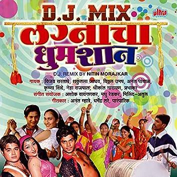 Dj Mix Lagnacha Dhumshan