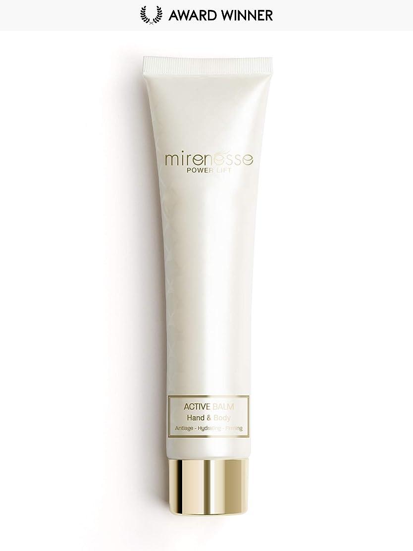 たぶん威する衣類Mirenesse Cosmetics Power Lift Active Anti-Ageing Hand & Body Treatment Balm