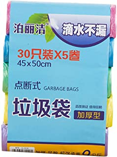 Kitchen & Dining, iuuhome 5 Rolls 150PC Trash Bags Durable Disposable Plastic Household Kitchen Trash Bags Reinforced Garbage Bag Household Point-break (Camouflage)