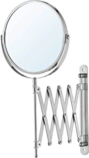 Digital Shoppy IKEA Vanity Mirror - Stainless Steel