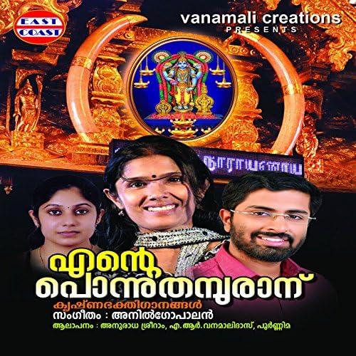 Vanamali Das, Anuradha Sreeram & Poornima. R. Nair
