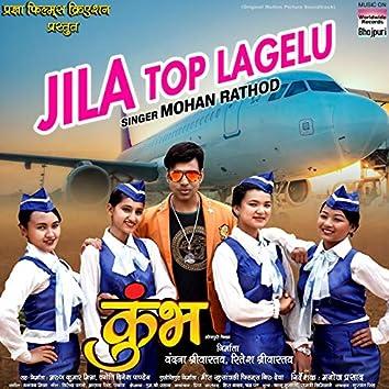 """Jila Top Lagelu (From """"Kumbh"""")"""