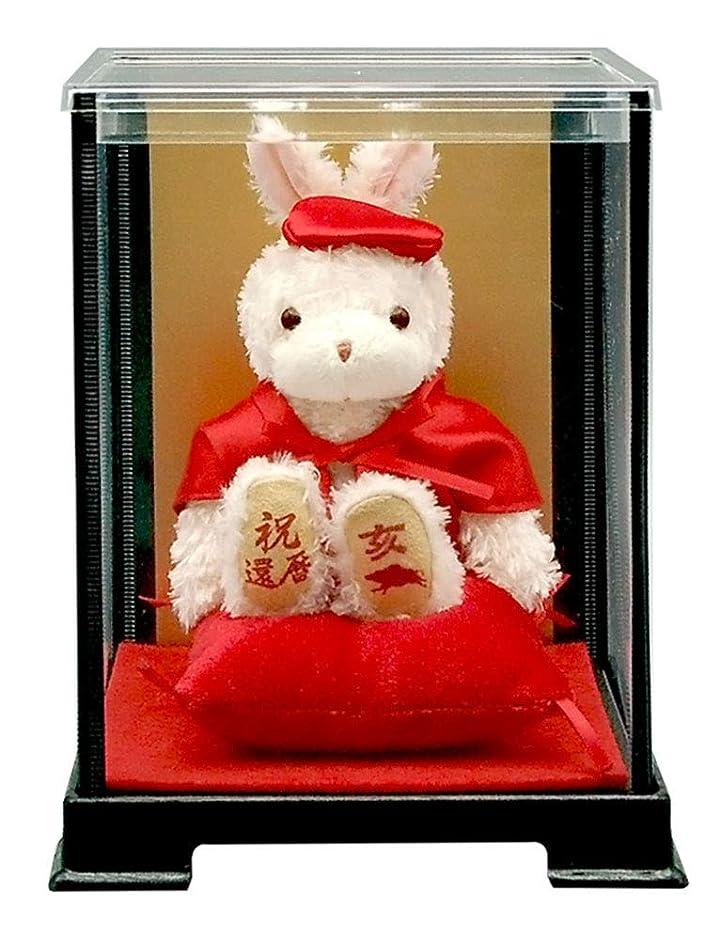 ルーム形式うれしいケース入り 還暦に贈る、干支のバニー 松竹梅 金屏風 緋毛氈 赤色の座布団 赤のちゃんちゃんこを着たうさぎ プティルウ製
