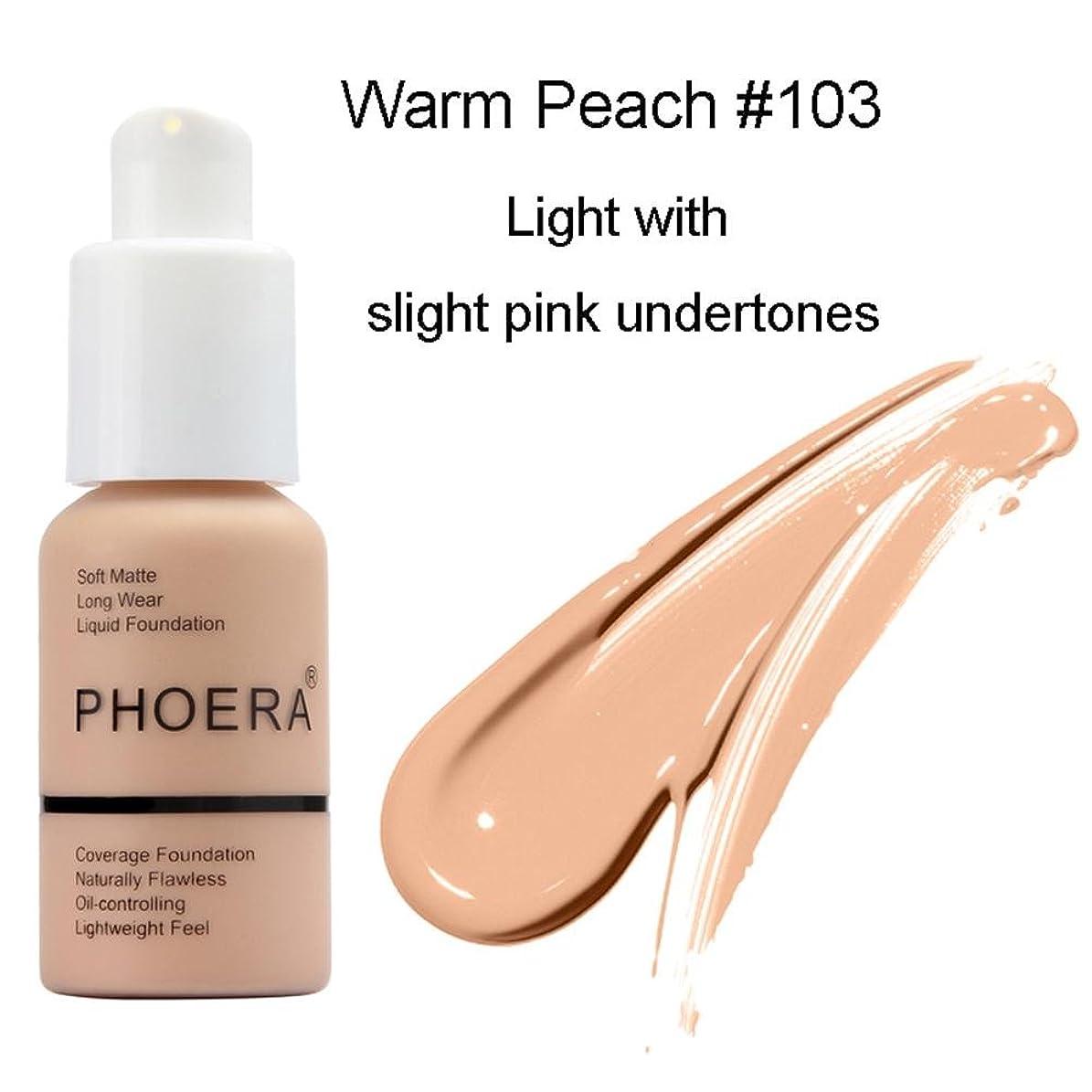 貢献けがをするローマ人PHOERA ファンデーションクリーム (30ml ) ハイコンシーラー 潤いとハリに着目 10色 微粉末 脱色しない