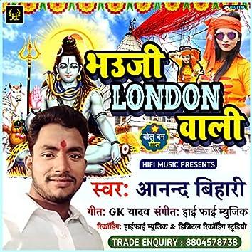 Bhauji London Wali