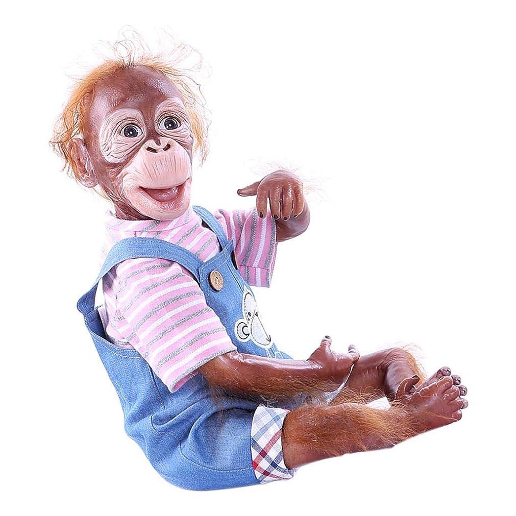 虚偽汚れた使役SM SunniMix 猿 新生児 リボーンドール 高さ52cm 出産祝い 赤ちゃんドール シミュレーションビニール 人形 ピンク