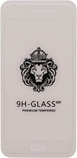 Glass Screen Protector 9H for Oppo A57, White