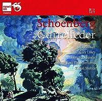 アルノルト・シェーンベルク:グレの歌(Schoenberg: Gurrelieder)