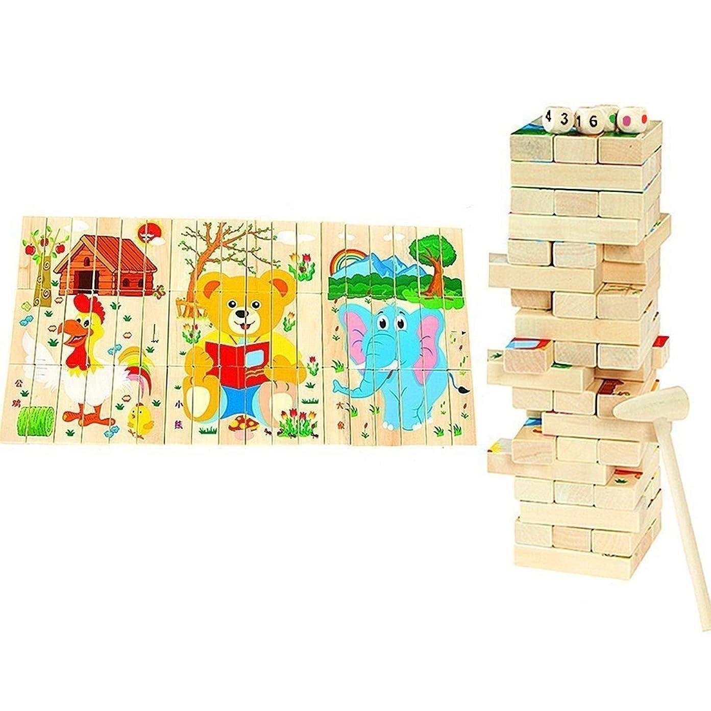 イタリアのピカソ脳木製パズル 無限大の遊び方 バランスゲーム ドミノ 立体パズル Bajoy 大人も子供も楽しめる 木製おもちゃ 54ピース 誕生日 クリスマス プレゼント 6+