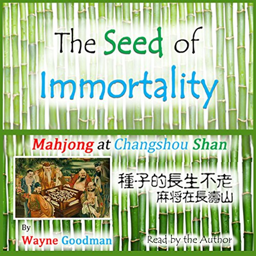 The Seed of Immortality cover art